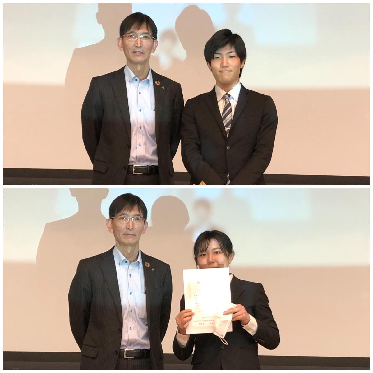 受賞した野田さん(上)と石橋さん(下)