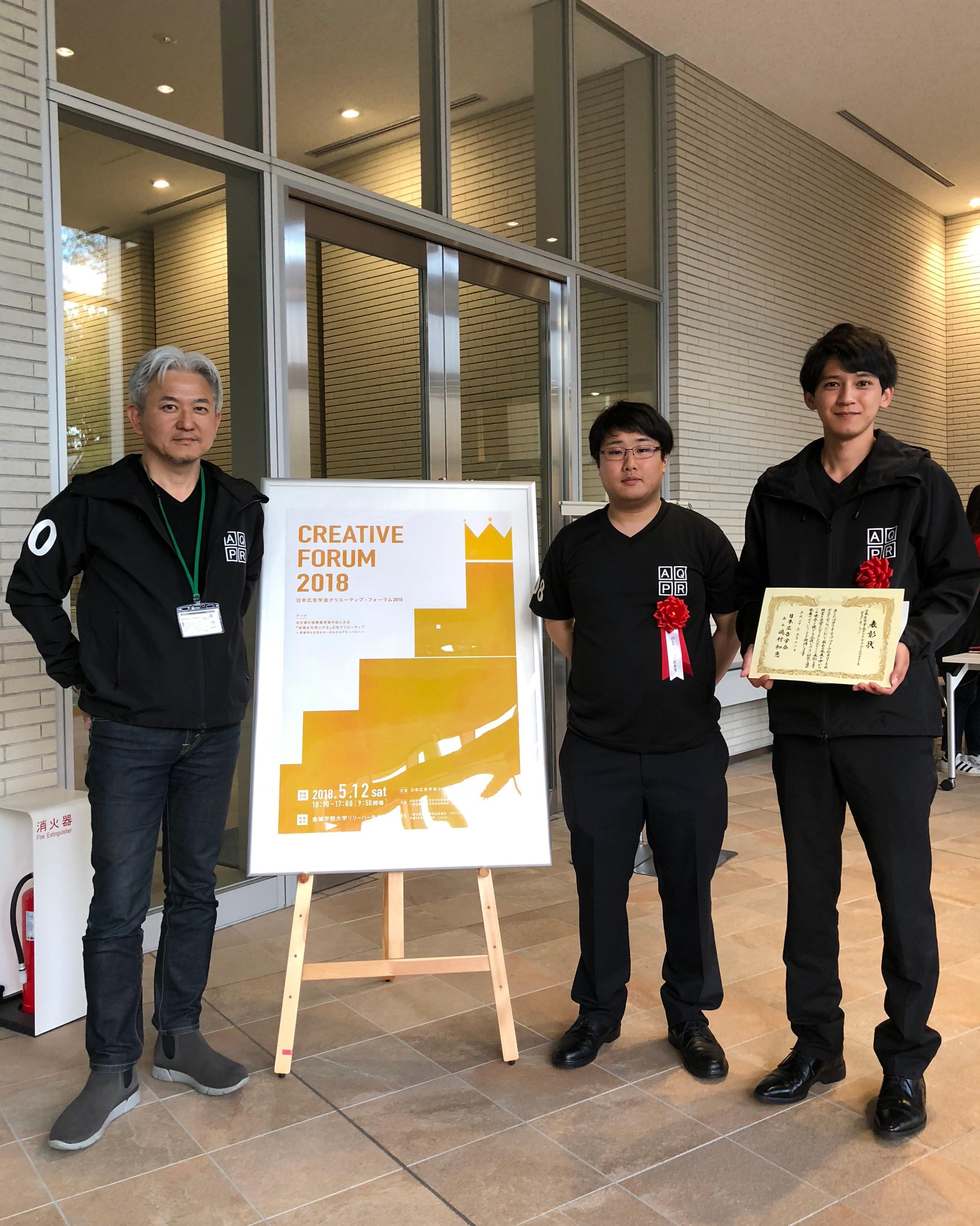 大会会場にて 写真左から:上岡教授、西山さん、鈴木さん