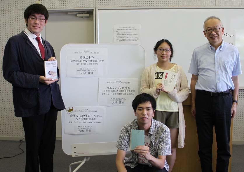 左から、大杉伊織さん、大橋亮介さん、宮嶋萌音さん、坂倉図書館長