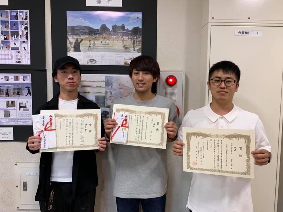 (左から)永田さん、常盤さん、杉本さん