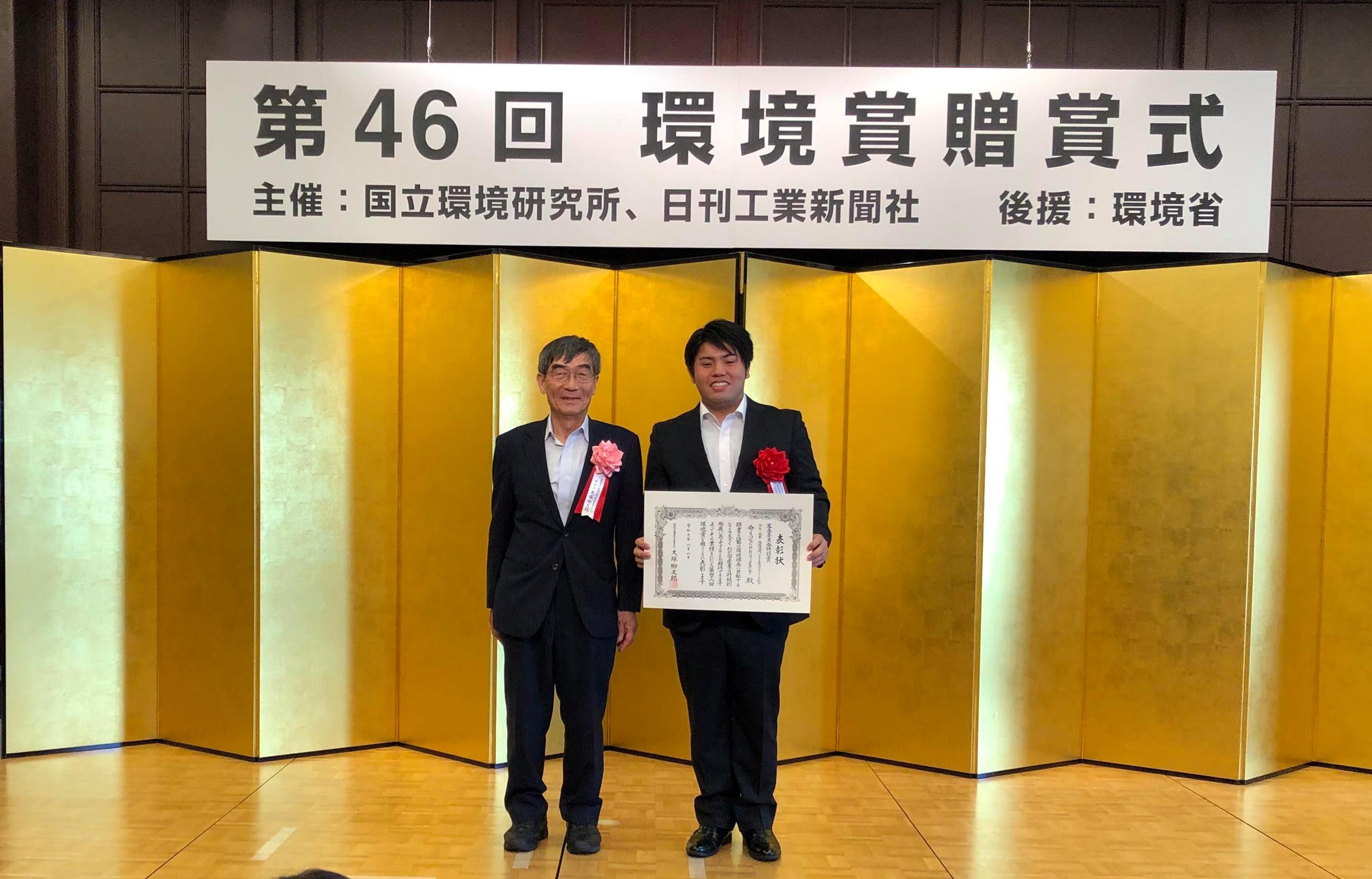 審査委員長(左)から表彰状を授与され喜びでいっぱいの玉代勢さん(右)
