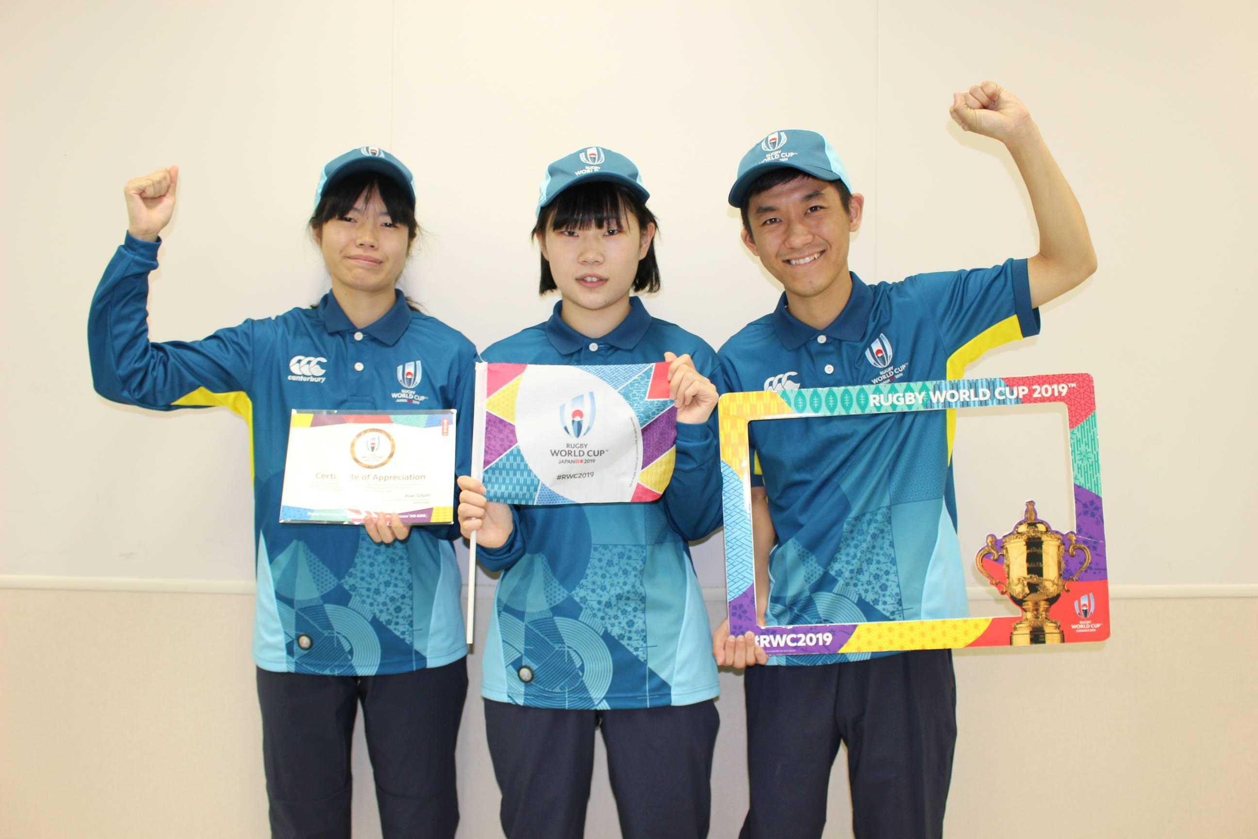 左から、ボランティアとして活躍した東美里さん、伊藤泉帆さん、伊藤修平さん