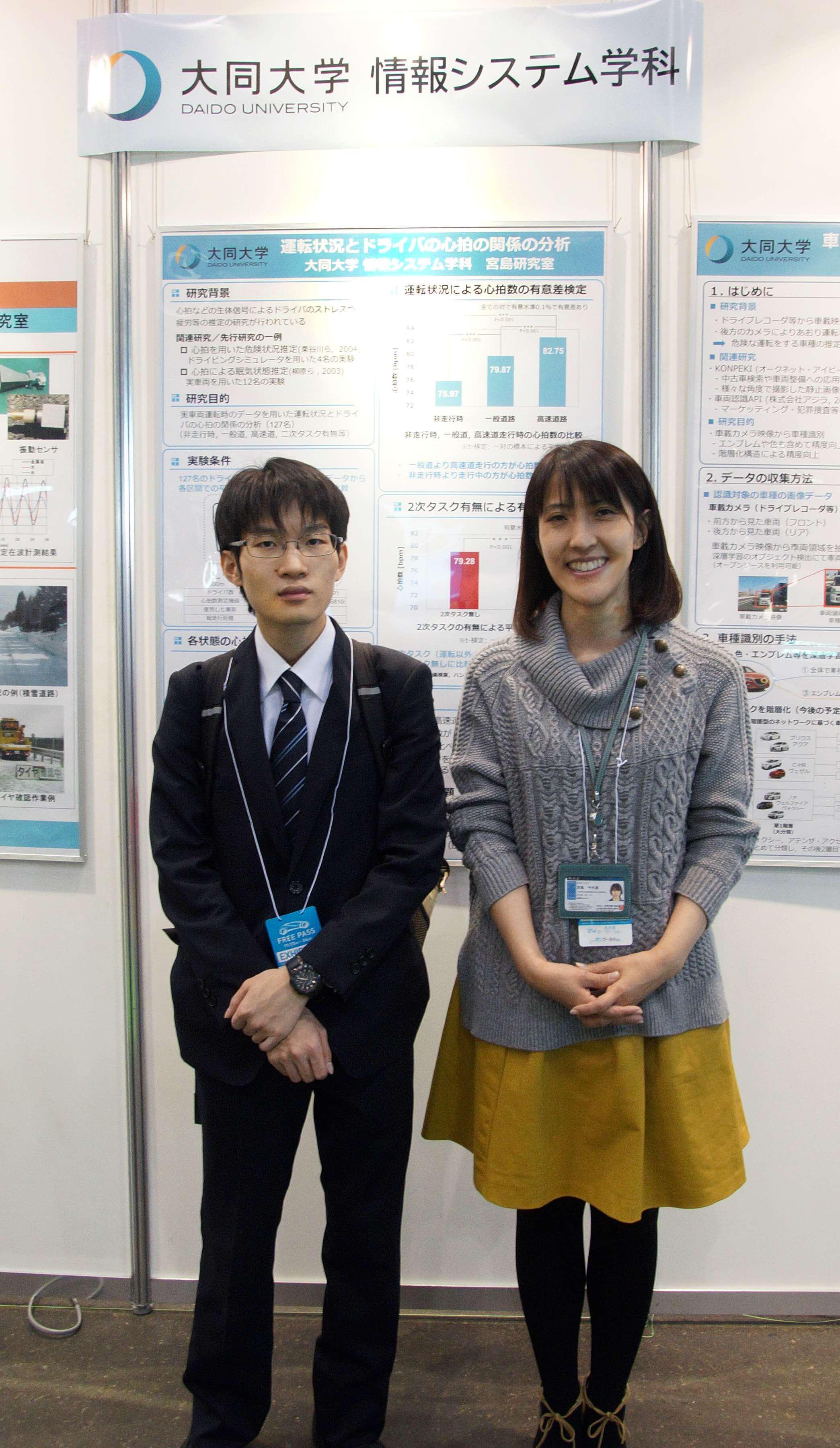 ステージ発表を行った田中さん(左)と宮島先生
