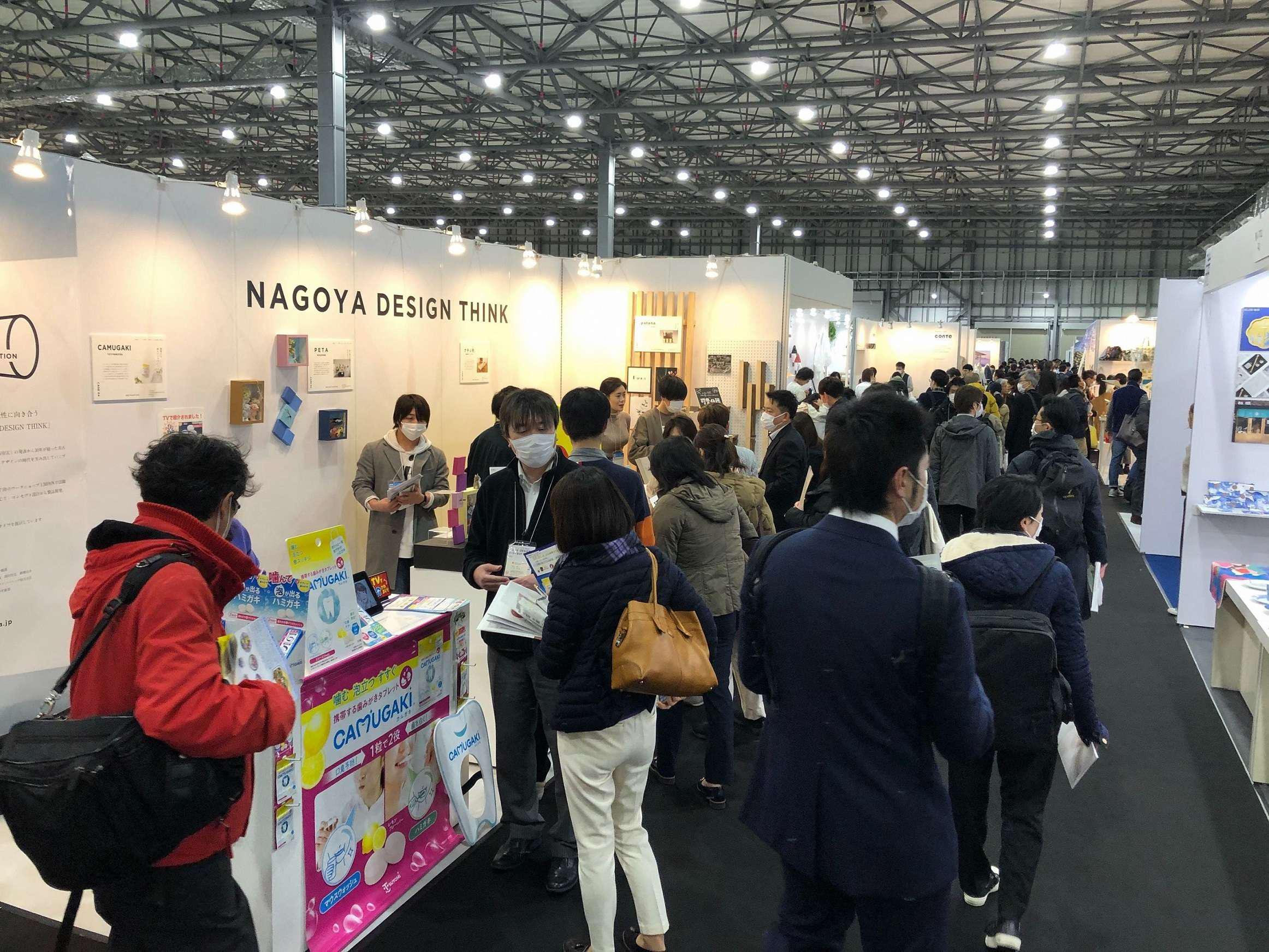 東京インターナショナル・ギフトショーの様子