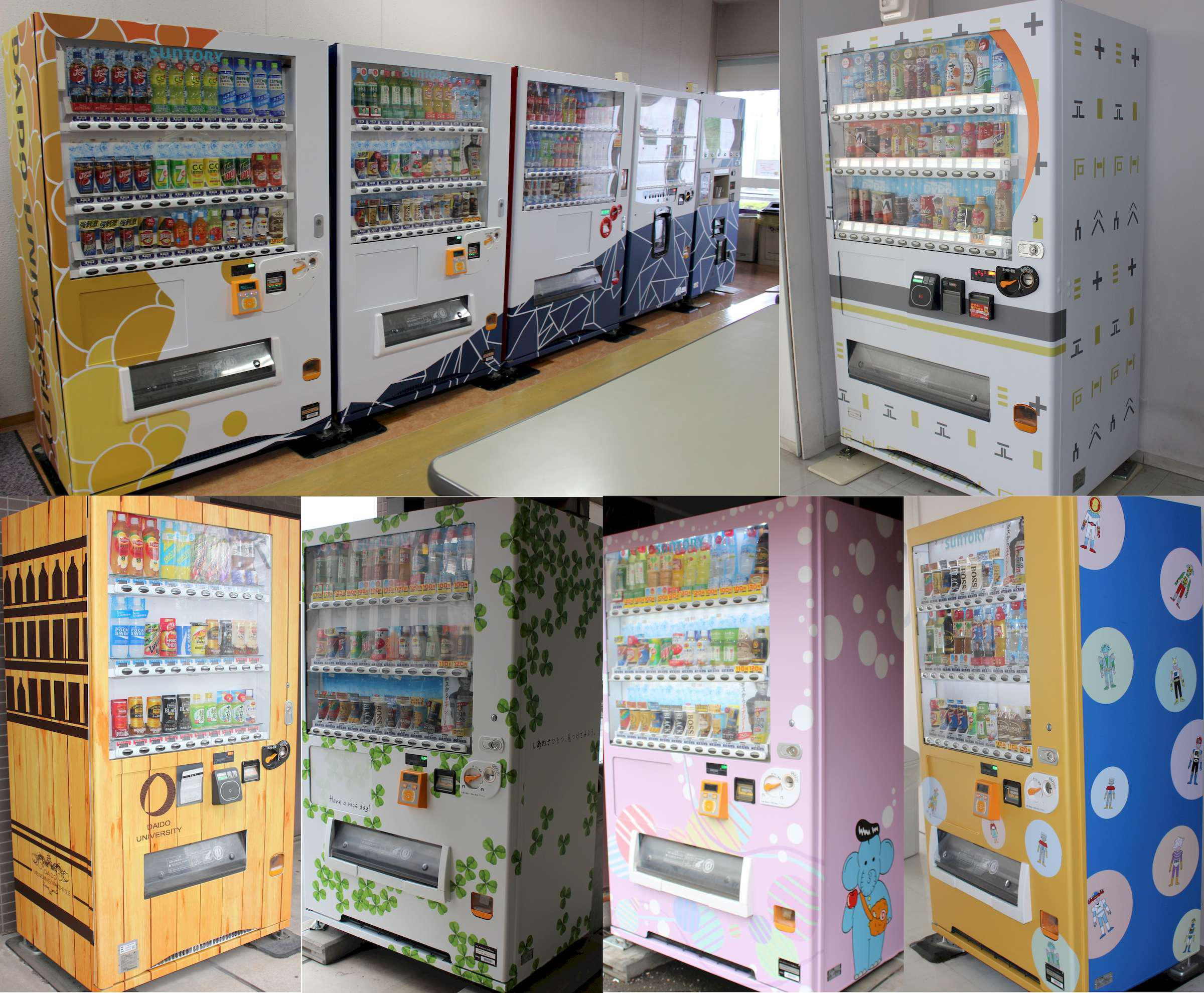 学生が考案したラッピングが施された自動販売機の一部