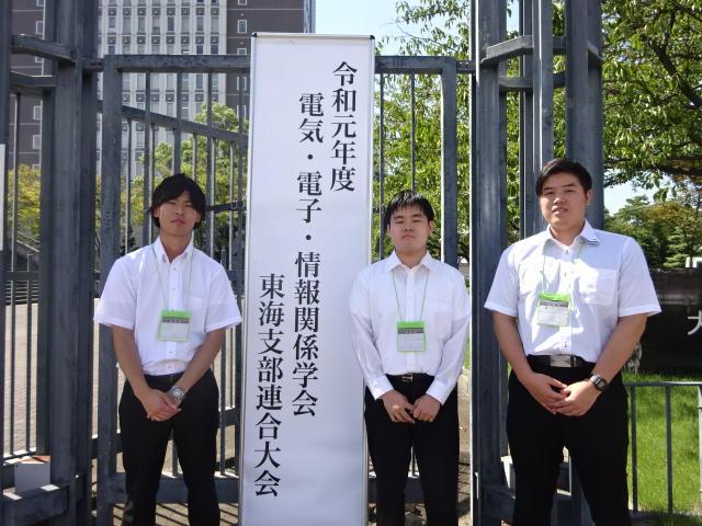 (左から)発表者の保田さん、舟橋さん、吉野さん
