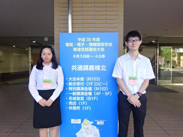発表者の小川裕也さんと早川莉菜さん