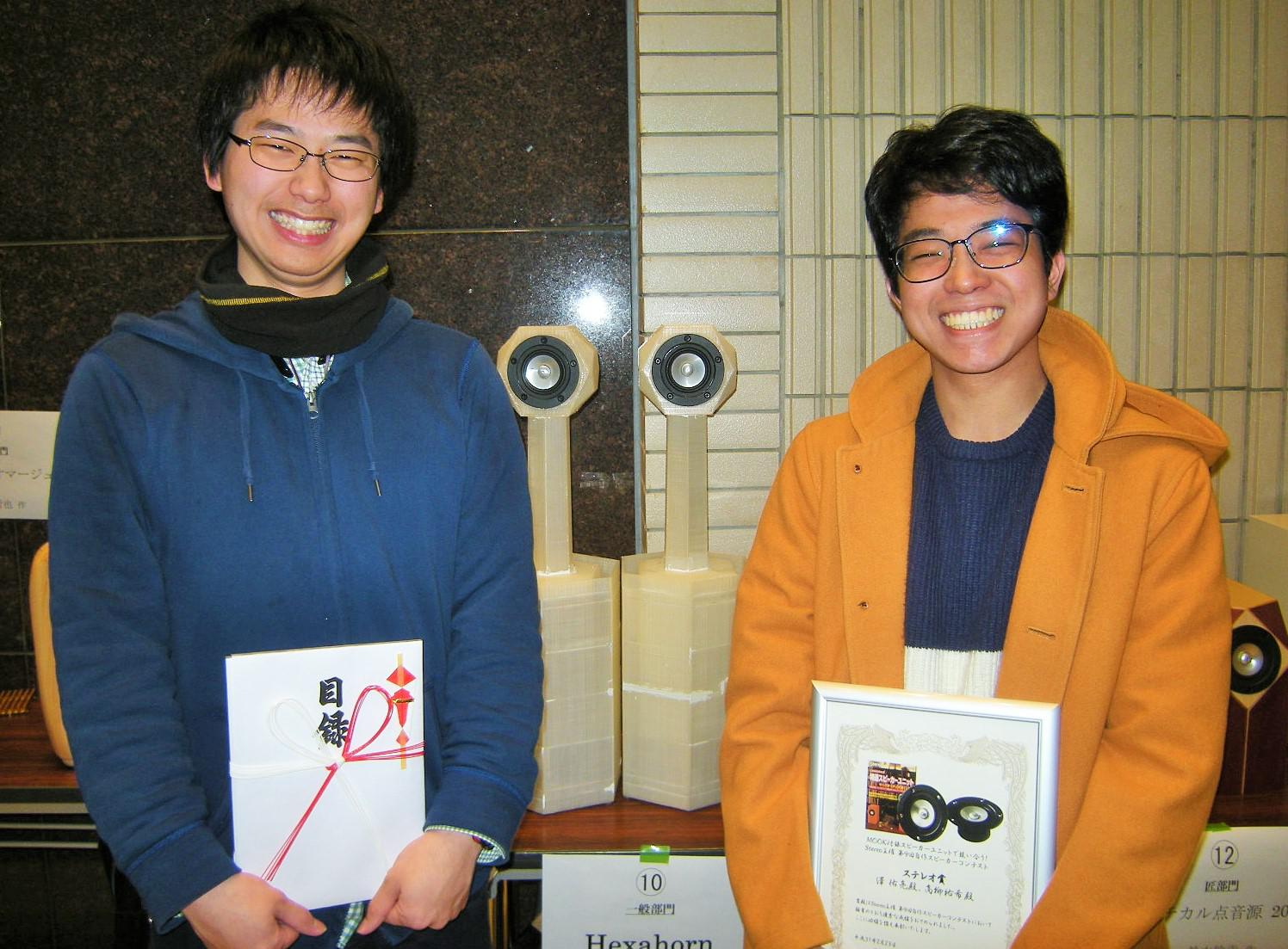 受賞作品の前で喜びの表情の高柳さん(左)と澤さん(右)