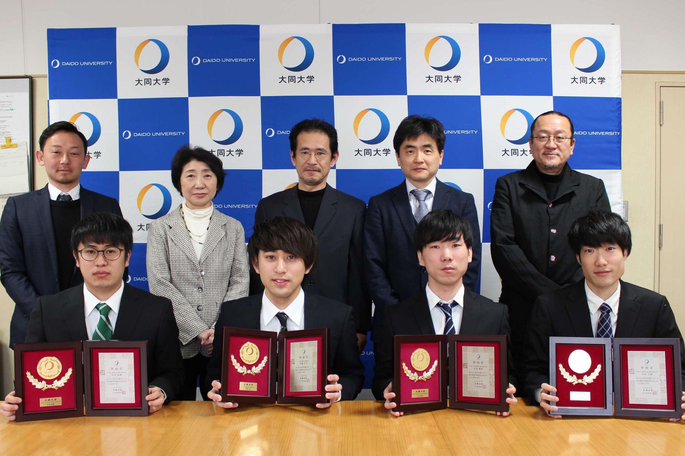 受賞時の記念撮影。(前列左から)杉本さん、常盤さん、永田さん、中村さん