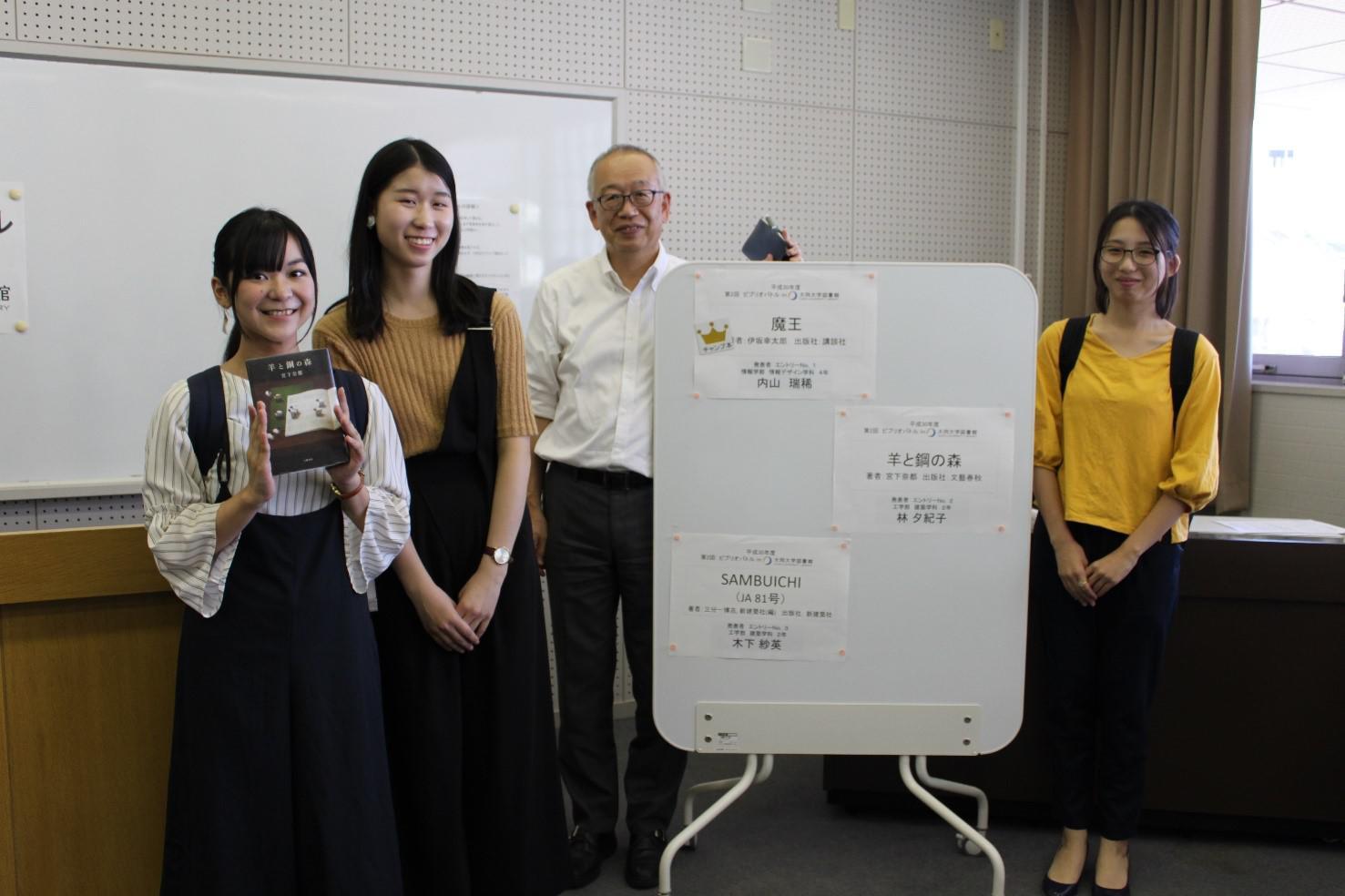 左から、林夕紀子さん、木下紗英さん、坂倉図書館長、内山瑞稀さん