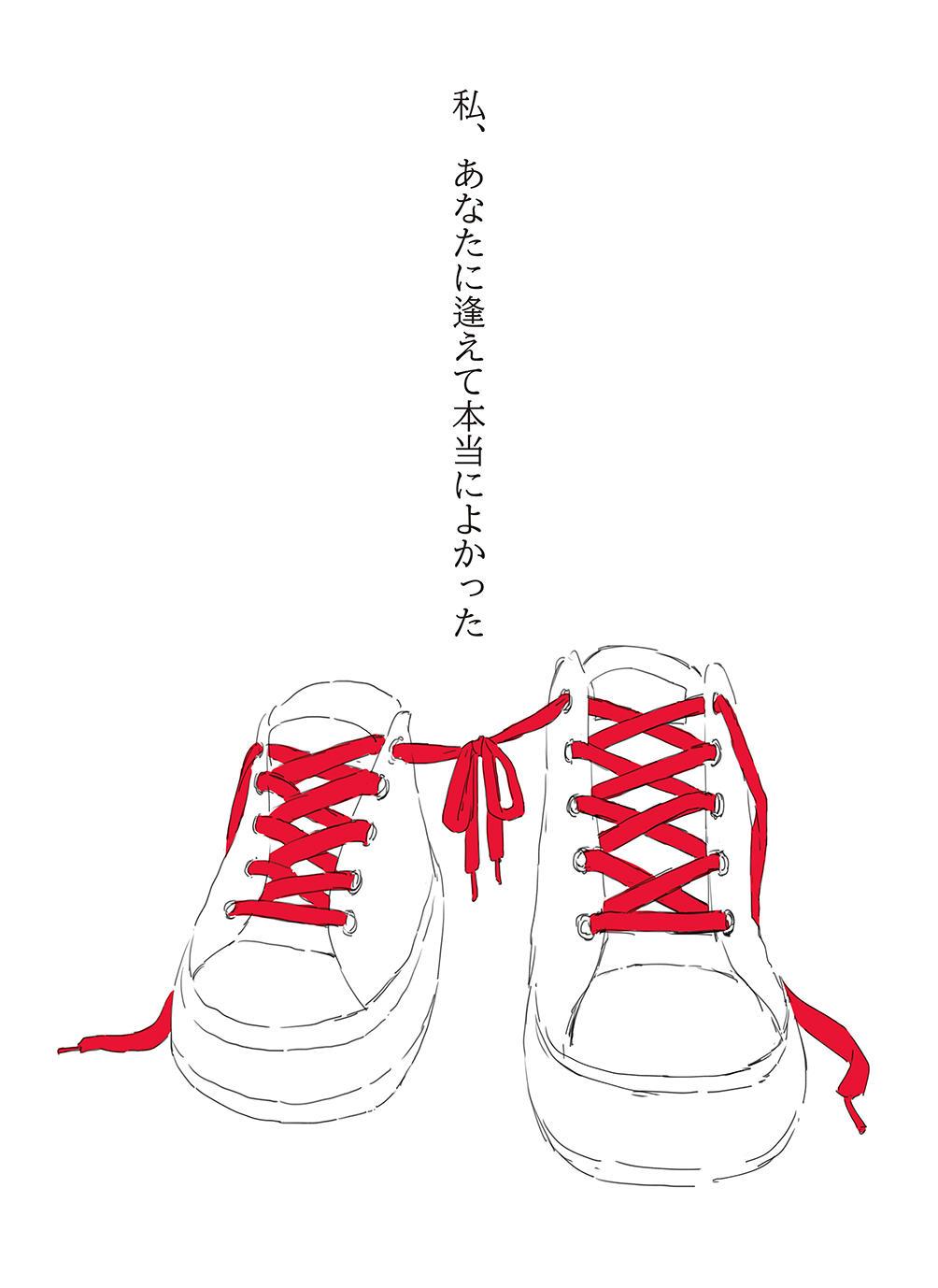 最優秀賞を受賞した保田さんの作品